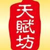 http://www.minhong.com.hk/files/%E5%A4%A9%E8%B3%A6%E5%9D%8Alogo.jpg